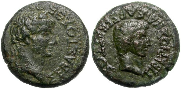 Ancient Coins - AUGUSTUS  &  TIBERIUS.  14-37 A.D.  THESSALONICA. AE PROVINCIAL. SCARCE, NICE COIN.
