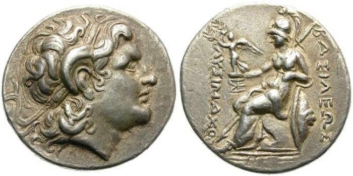 Ancient Coins - LYSIMACHOS. SILVER TETRADRACHM. PELLA MINT. ATTRACTIVE PORTRAITURE
