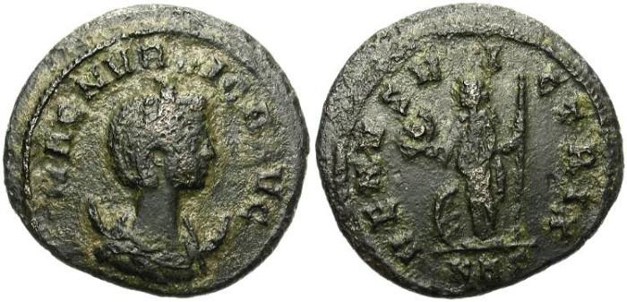 Ancient Coins - FILLING THE HOLE: MAGNIA URBICA. BILLON ANTONINIANUS. AFFORDABLE RARITY !