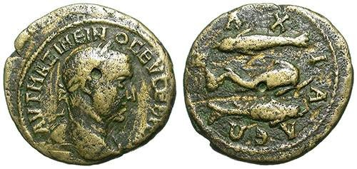 Ancient Coins - MAXIMINUS. ANCHIALOS, THRACIA. INTERESTING ISSUE