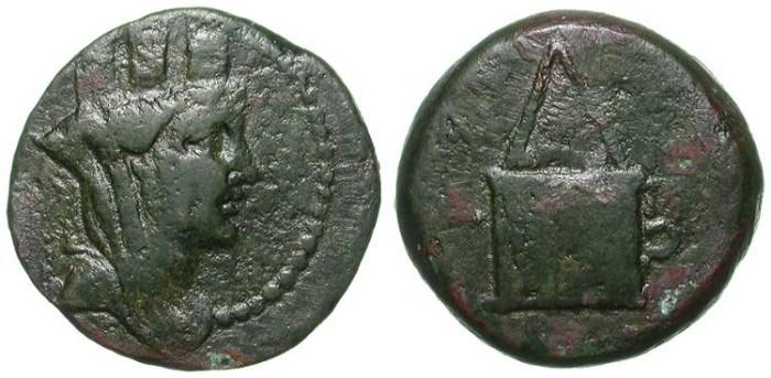 Ancient Coins - TARSUS. LARGE & HEAVY BRONZE. INTERESTING ISSUE FROM THE CITY OF St. PAUL !
