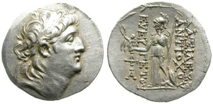 Ancient Coins - ANTIOCHOS VII. TETRADRACHM. SELEUCID KINGDOM. CAPPADOCIAN MINT