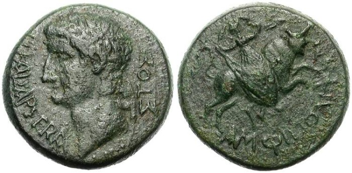 Ancient Coins - TIBERIUS.  AMPHIPOLIS.  PROVINCIAL AE.  INTERESTING REVERSE: THE KIDNAP OF EUROPE