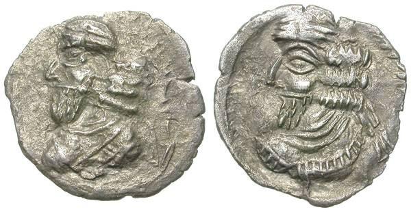 Ancient Coins - PERSIS. HEMIDRACHM. SCARCE DOUBLE PORTRAIT. INTERESTING
