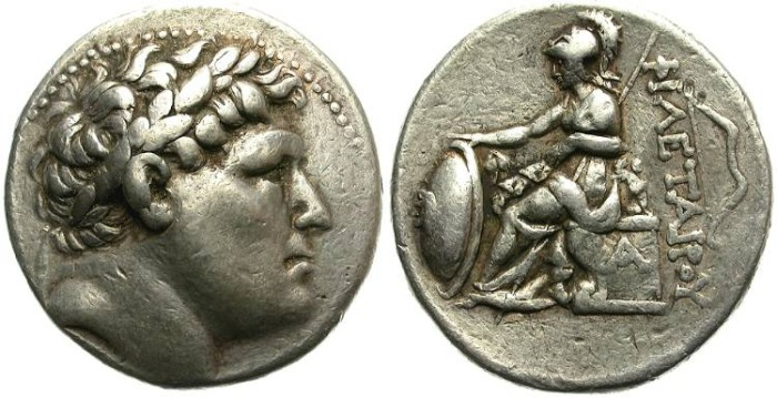 Ancient Coins - PERGAMON. EUMENES I UNDER THE NAME OF PHILETAIROS. SILVER TETRADRACHM. NICE PIECE