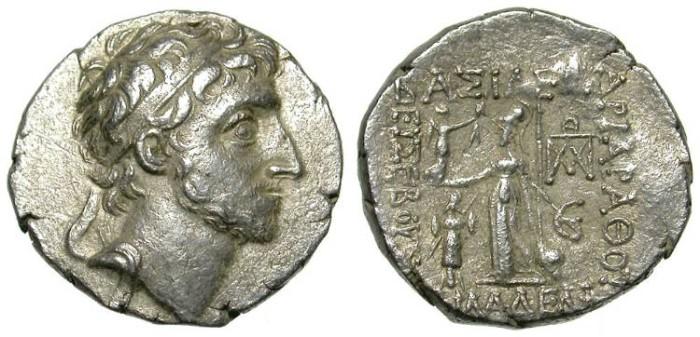 Ancient Coins - ARIARATHES X. CAPPADOCIAN KIGDOM. SILVER DRACHM. RARE AND NICE