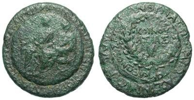 Ancient Coins - DRUSUS AND GERMANICUS. PROVINCIAL AE. SARDEIS (LYDIA).  ANNULAR RESTAMPING !