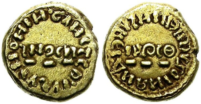 Ancient Coins - EARLY ISLAMIC COINAGE: VERY RARE DINAR. NORTH AFRICAN MINT