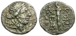 Ancient Coins - GREEK RARITIES AT AFFORDABLE PRICES: KOMAMA, PISIDIA. HEMIDRACHM. ONLY A HANDFUL OF PIECES KNOWN