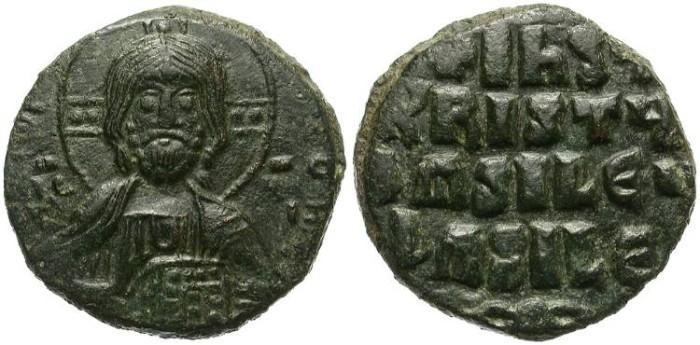 Ancient Coins - BYZANCE. ANONIMOUS FOLLIS. WONDERFUL JESUS CHRIST BUST !