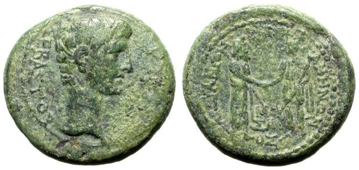 Ancient Coins - AUGUSTUS. PROVINCIAL ISSUE. SARDEIS IN HOMONOIA W/ PERGAMON. RARE !