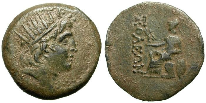 Ancient Coins - SOLOI, CILICIA. NICE PSEUDO-AUTHONOMOUS ISSUE