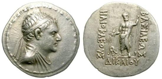 Ancient Coins - BAKTRIAN KINGDOM. HELIOKLES. SILVER TETRADRACHM. LARGE MEDALLIC MODULE