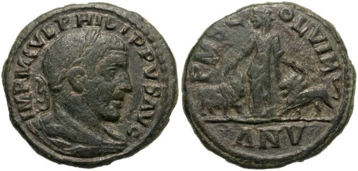 Ancient Coins - PHILIPPUS  I. 244-249 A.D. AE PROVINCIAL. VIMINACIUM. SUCH A LARGE MODULE. ATTRACTIVE PIECE.