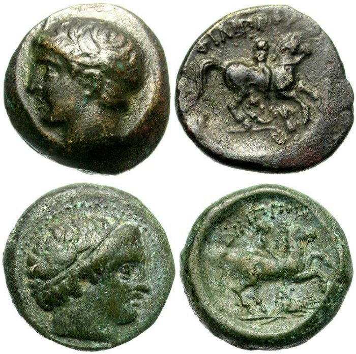 Ancient Coins - PHILIP II OF MACEDON (FATHER OF ALEXANDER THE GREAT). LOT OF TWO BRONZE ISSUES