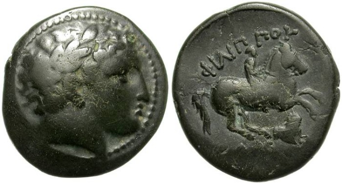 Ancient Coins - PHILIP II.  359 - 336 B.C.  AE.  INTERESTING  COIN,  NICE  PATINA.