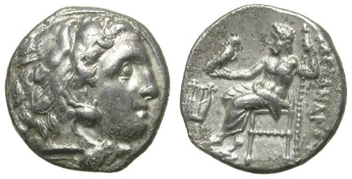 Ancient Coins - ALEXANDER THE GREAT. DRACHM. KOLOPHON. MUSICAL INSTRUMENT