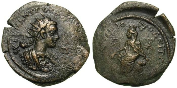 Ancient Coins - GORDIAN III. LARGE MODULE PROVINCIAL AE.  CYRRHESTICA (?). INTERESTING ISSUE
