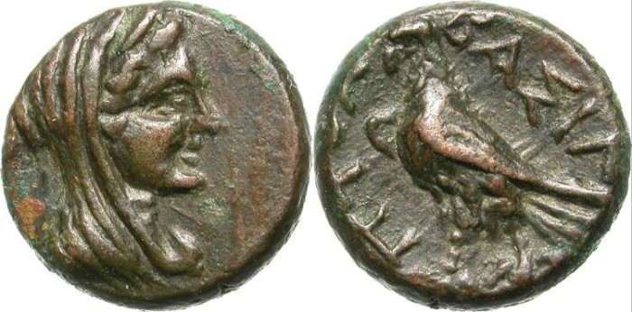Ancient Coins - PTOLEMY KERAUNOS. MACEDON. AE ISSUE. ARSINOE ON OBV. TIME OF LYSIMACHOS. VERY RARE !