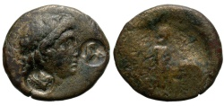 Ancient Coins - COUNTERMARKED SELEUCID . BRONZE  WITH TWO DIFFERENT STAMPS