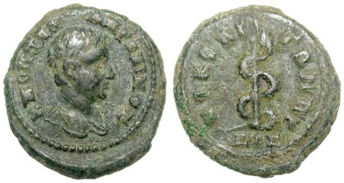 Ancient Coins - DIADUEMNIAN. PROVINCIAL ISSUE. NICE DARK GREEN PATINA.