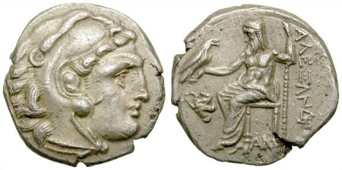Ancient Coins - ALEXANDER THE GREAT. DRACHM. LAMPSAKOS. NICE ISSUE