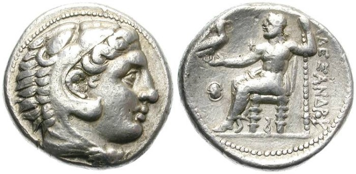 Ancient Coins - ALEXANDER THE GREAT. SILVER TETRADRACHM. PELLA MINT. ATTRACTIVE LIFETIME ISSUE