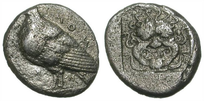 Ancient Coins - ABYDOS, TROAS. EAGLE AND GORGON. RARE !