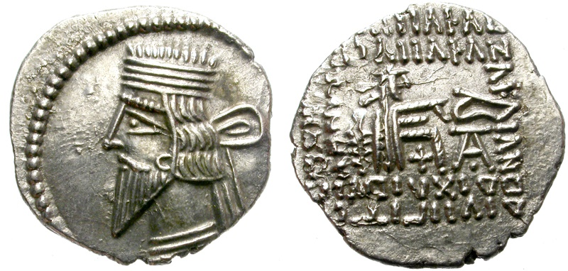 Ancient Coins - VOLOGASES III.  AD 105-147. AR DRACHM. NICE COIN
