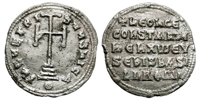 Ancient Coins - BYZANCE. LEO III and CONSTANTINE V, 717-741. SILVER MILIARESION