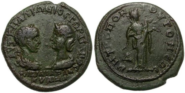 Ancient Coins - GORDIANUS III  WITH  TRANQUILLINA. PROVINCIAL AE.  238 - 249 A.D. MEDICINE RELATED. INTERESTING  COIN.