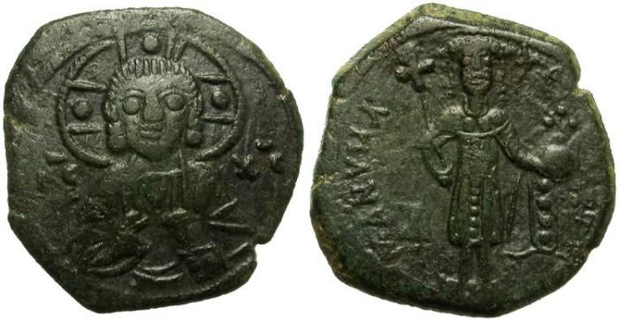 Ancient Coins - MANUEL I, BYZANTINE. 1143 - 1180 A.D. HALF  TETARTERON. VERY  NICE  BUST OF CHRIST.