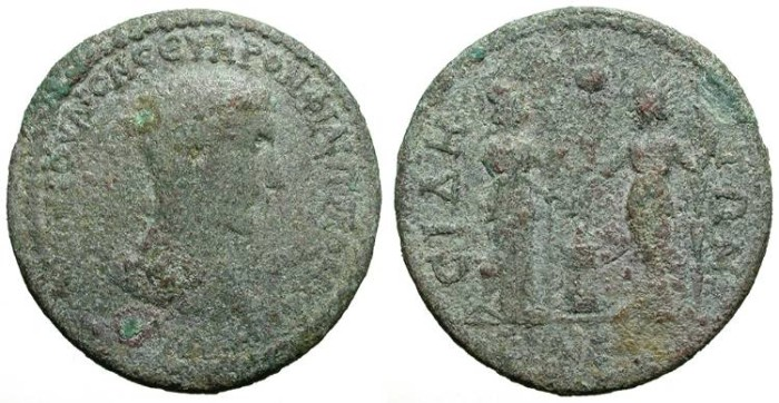 Ancient Coins - PHILIP II. PROVINCIAL AE. SIDE, PAMPHILIA. LARGE MODULE !
