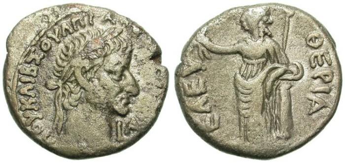 Ancient Coins - GALBA. ALEXANDRIA. BILLON TETRADRACHM. INTERESTING ISSUE /2