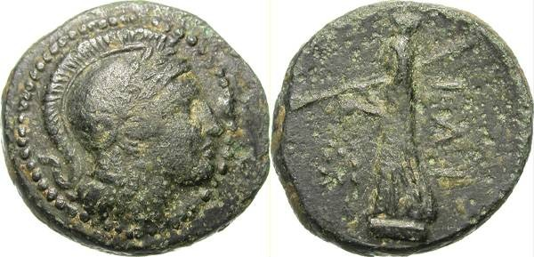 Ancient Coins - ILLION, TROAS. GREEK AE. THE FIRST TROYAN COIN !