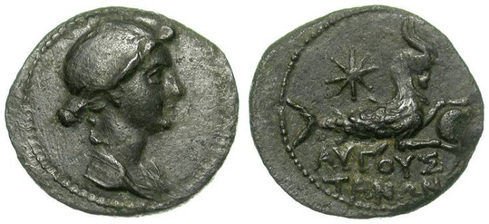 Ancient Coins - LIVIA (or ... IVLIA ?). PROVINCIAL AE. AUGUSTA, IN CILICIA. NICE AND RARE