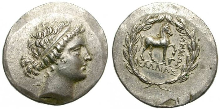 Ancient Coins - KYME, AIOLIS.  AR TETRADRACHM. 165-140 B.C. WONDERFUL AMAZON CYME PORTRAIT.