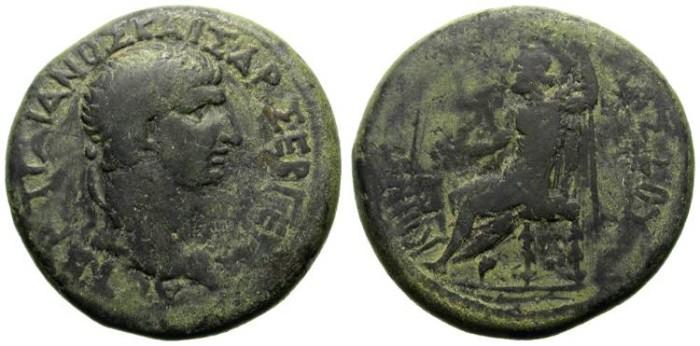 Ancient Coins - TRAIAN. PROVINCIAL AE. ANAZARBOS.  RARE
