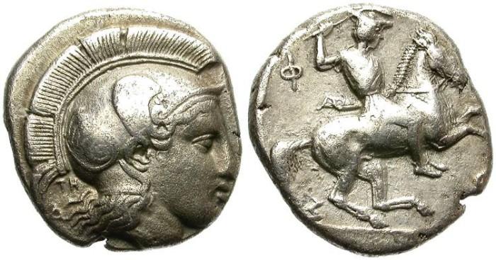 Ancient Coins - PHARSALOS. THESSALY.  AR DRACHM.  CIRCA 400-344 BC. BEAUTIFUL.