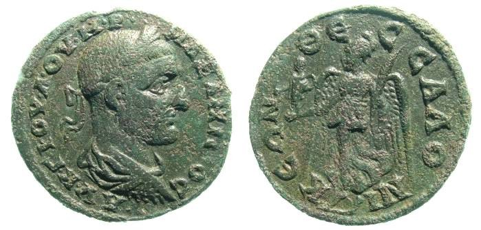 Ancient Coins - MACRINUS. PROVINCIAL ISSUE. TESSALONICA. INTERESTING COIN !