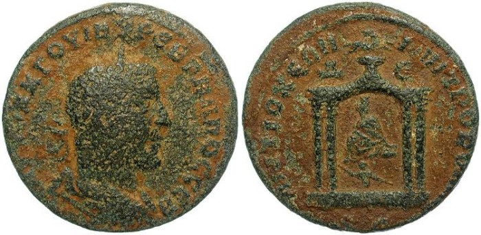 Ancient Coins - TREBONIAN GALLUS. PROVINCIAL AE. ANTIOCH AD ORONTES, SYRIA. TEMPLE ON REVERSE