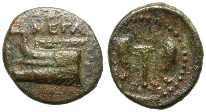 Ancient Coins - ANCIENT NAVAL POWER: MEGARA, ACHAIA. APPEALING BRONZE ISSUE