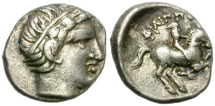 Ancient Coins - PHILIP II. 359 - 336 BC. AR HEMIDRACHM. BEAUTIFUL PORTRAIT.