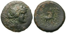 Ancient Coins - PROUSIAS, ALEXANDER´S FOLLOWER. SCARCE BRONZE ISSUE