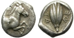 Ancient Coins - THESSALY. HEMIDRACHM.  THESSALIAN LEAGUE. RARE ISSUE.