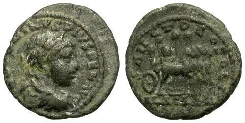 "Ancient Coins - ELAGABAL. ""DENAR"". ANCIENT FAKE IMITATING THE SO INTERESTING EMESA STONE REVERSE."