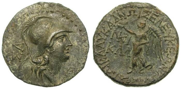 Ancient Coins - SELEUKEIA AD KALIKADNOS. NICE PSEUDO-AUTHONOMOUS BRONZE!