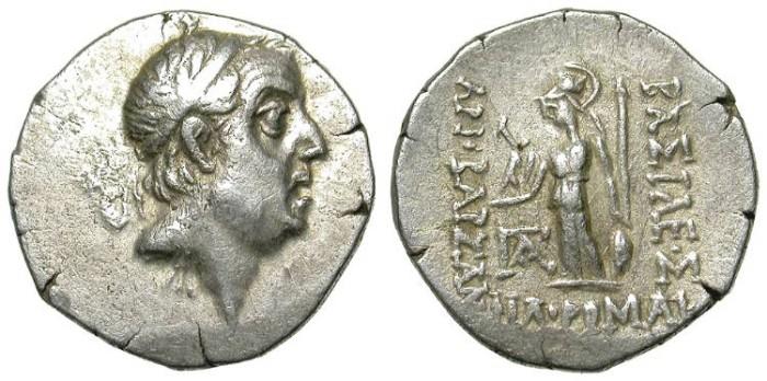 Ancient Coins - ARIOBARZANES I. DRACHM. CAPPADOCIAN KINGDOM. GOOD PORTRAIT
