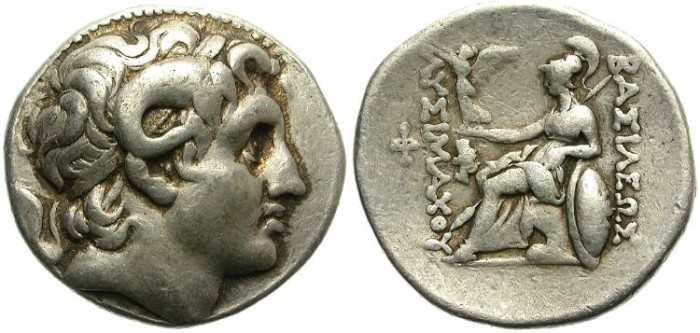 Ancient Coins - LYSIMACHOS. SILVER TETRADRACHM. MODERATEDLY PRICED, STILL ATTRACTIVE