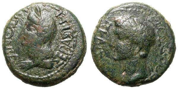 Ancient Coins - ANTONIA & CALIGULA. RARE PROVINCIAL ISSUE FROM MACEDON !